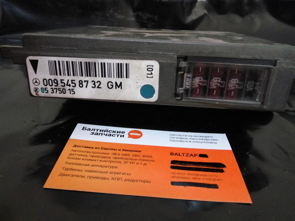 Блок управления двигателем Mersedes 0095458732 GM