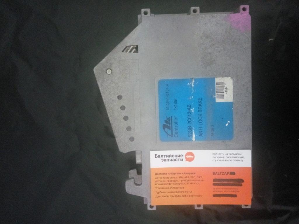 Блок управления двигателем Ford 92GB-2C013-AB