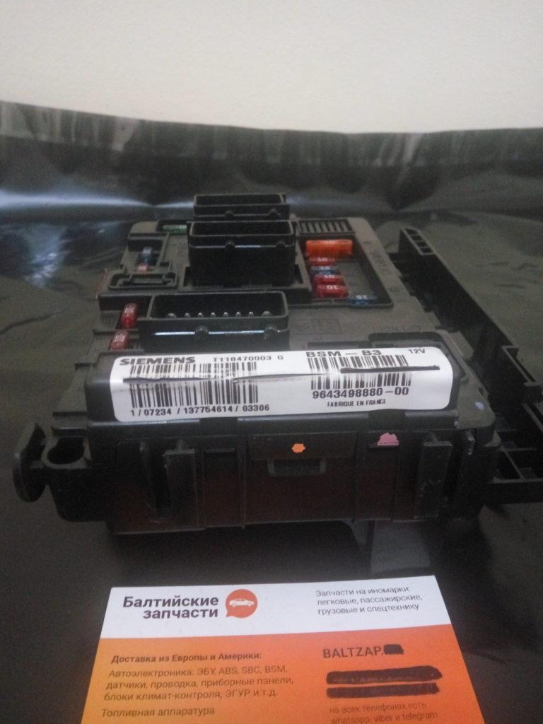 Блок BSM Citroen 9643498880