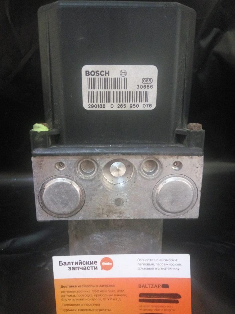 Блок ABS Ford 3S712C405AA