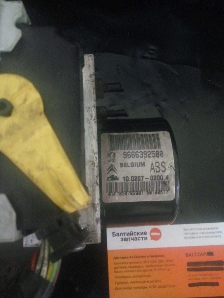 Блок ABS Citroen 9666392580 10.0207 – 0200.4