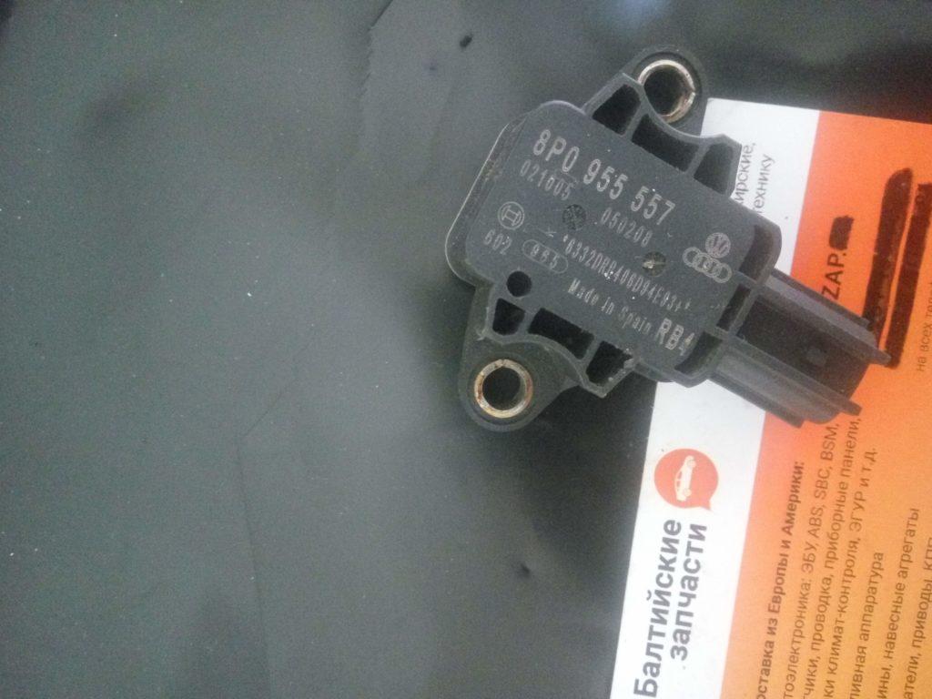 Датчик удара AIRBAG Audi 8P0955557