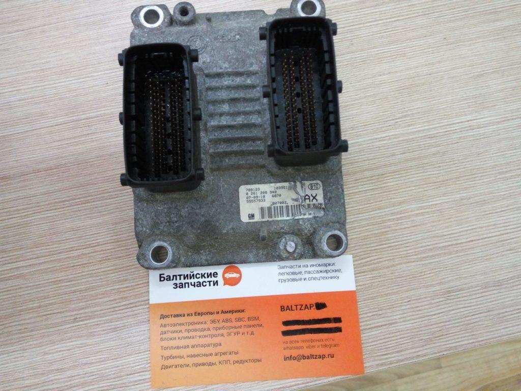 Блок управления Opel 0261208940