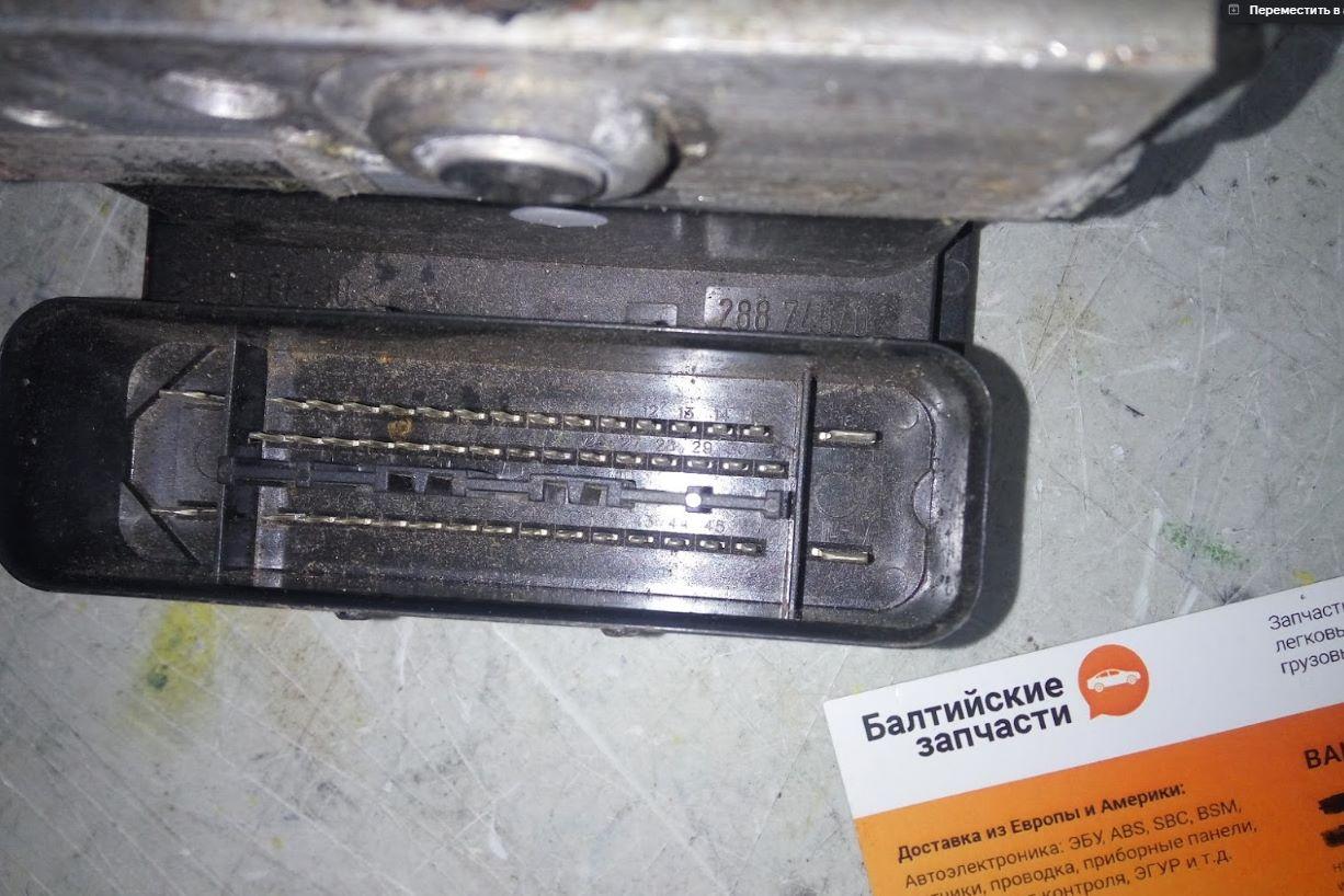Блок ABS MITSUBISHI 06.2102-0142.4  06.2109-0311.3